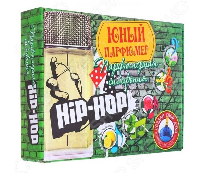Наборы для творчества Инновации для детей Набор Парфюмерная симфония Хип-хоп набор для творчества юный парфюмер восточные ароматы