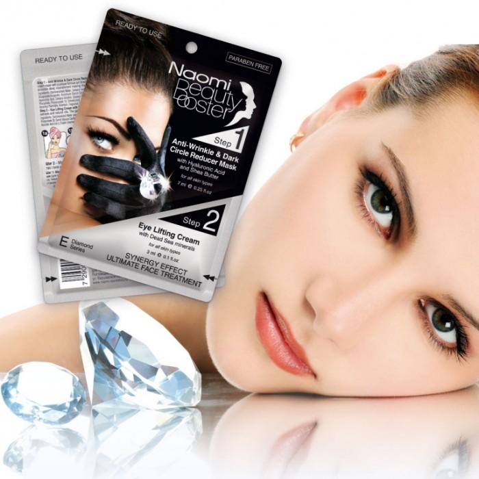 Купить Naomi Комплексный уход за лицом: маска против морщин вокруг глаз и лифтинг-крем в интернет магазине. Цены, фото, описания, характеристики, отзывы, обзоры