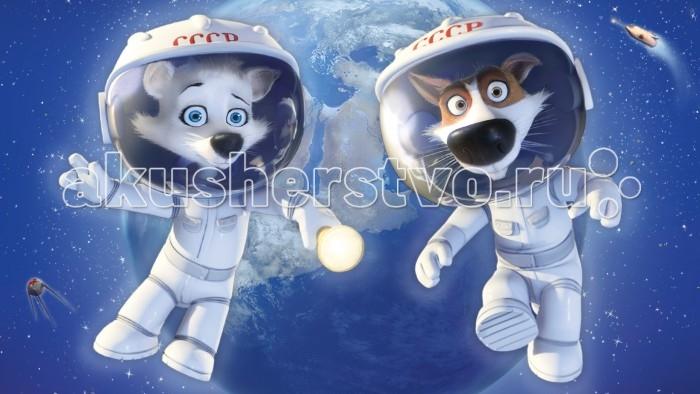 Картины по номерам Мастер-класс по номерам Звездные собаки