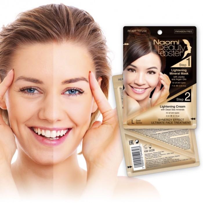 Купить Naomi Комплексный уход за лицом: маска с маслом жожоба и крем с минералами Мертвого моря в интернет магазине. Цены, фото, описания, характеристики, отзывы, обзоры