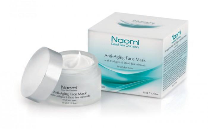 Косметика для мамы Naomi Маска для лица с коллагеном и минералами Мертвого моря для всех типов кожи 50 мл недорого