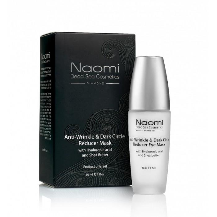 Naomi Маска против морщин и темных кругов под глазами с гиалуроновой кислотой и маслом ши 30 мл фото