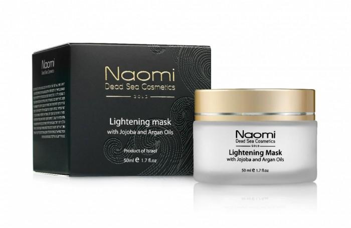 Naomi Осветляющая маска с маслами жожоба и арганы 50 мл