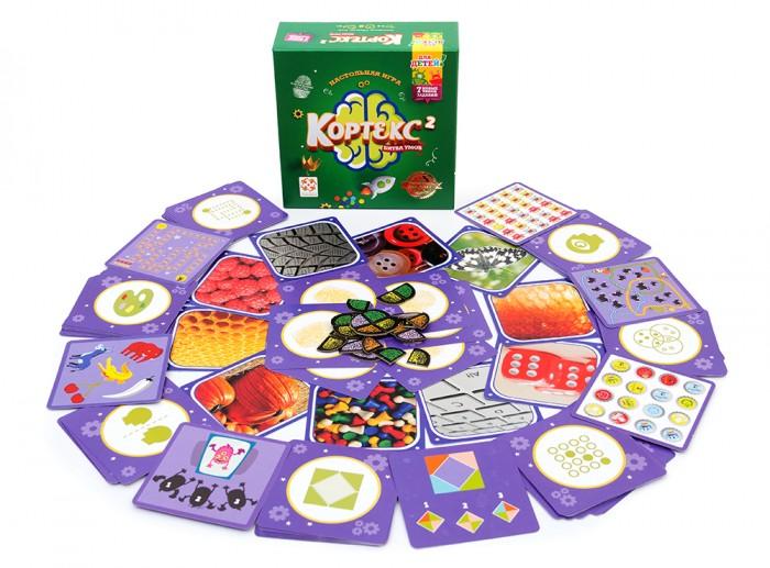 Купить Настольные игры, Стиль жизни Настольная игра Кортекс 2 для детей