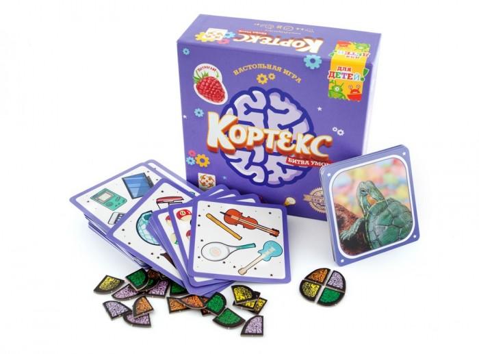Купить Настольные игры, Стиль жизни Настольная игра Кортекс для детей