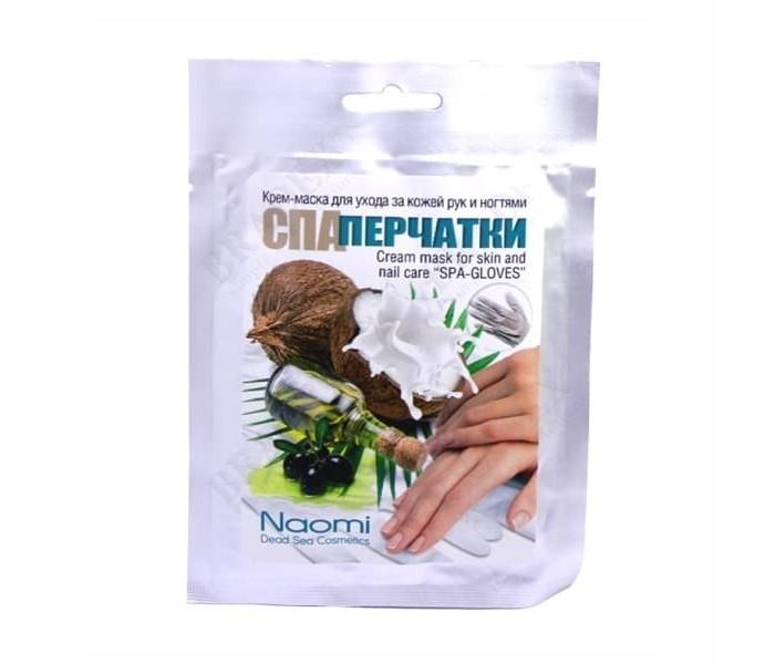 Купить Naomi Крем-маска для ухода за кожей рук и ногтями Спа-перчатки в интернет магазине. Цены, фото, описания, характеристики, отзывы, обзоры