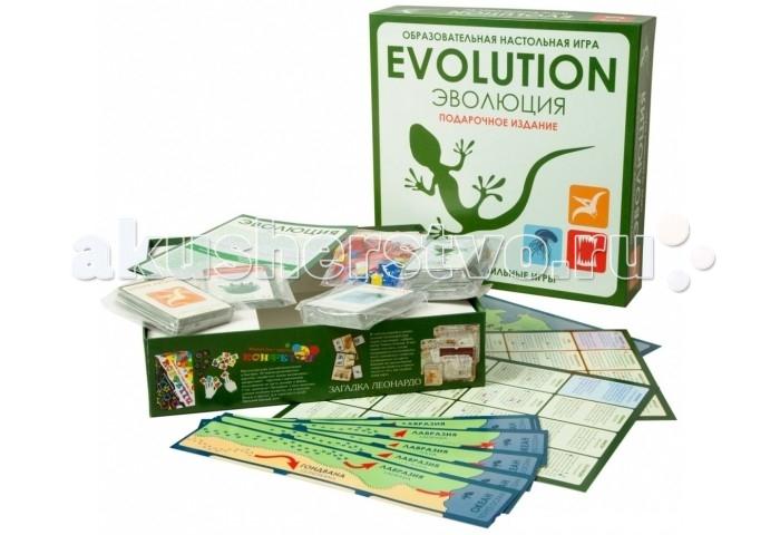 Купить Настольные игры, Правильные игры Настольная игра Эволюция Подарочный набор