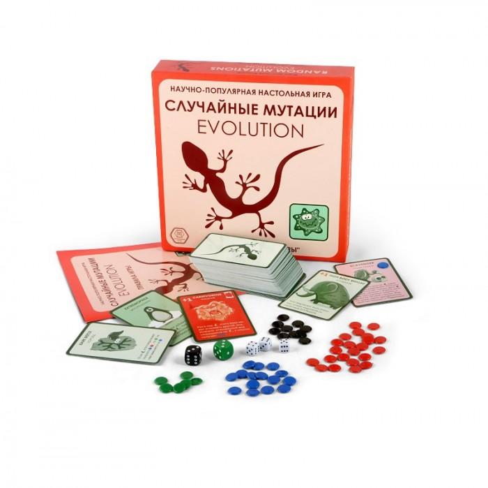 Правильные игры Настольная игра Эволюция Случайные мутации от Правильные игры
