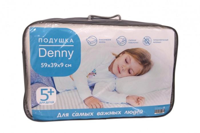 Askona Подушка Denny
