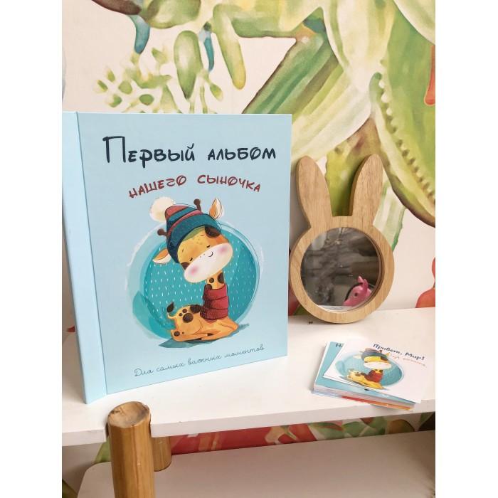 Купить Фотоальбомы и рамки, Mimishka kids Первый альбом сыночка Жирафик