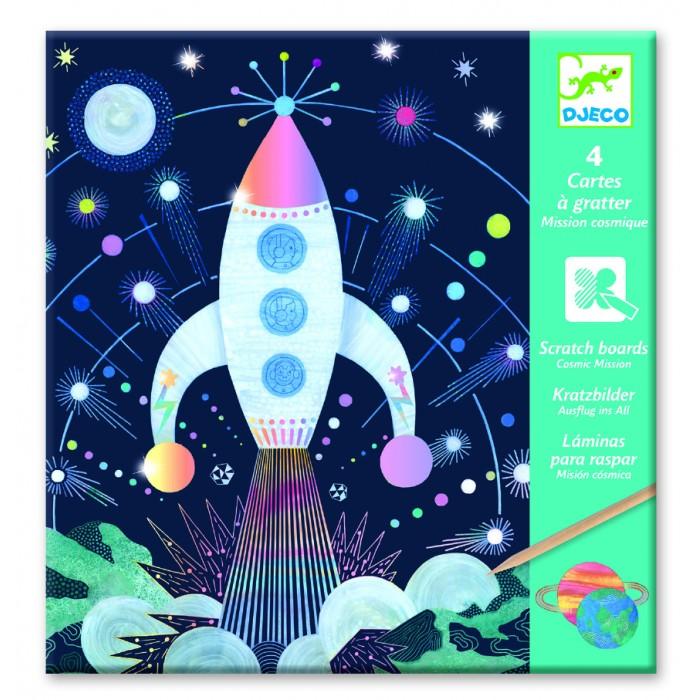 Наборы для творчества Djeco Набор для творчества Космическая миссия