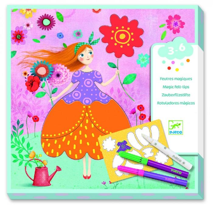 Раскраски Djeco Набор для творчества Раскрашивание Платья Мэри