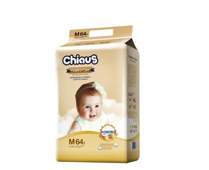 Chiaus Подгузники GoIden Care M (6-11 кг) 64 шт.