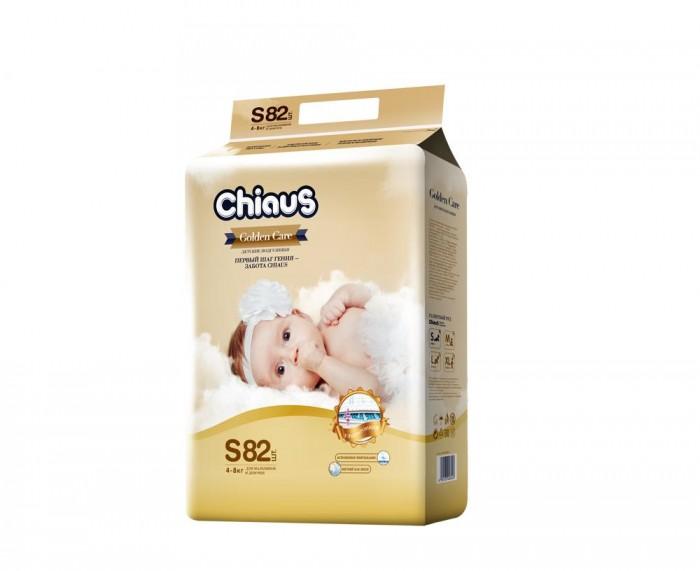 Chiaus Подгузники GoIden Care S (4-8 кг) 82 шт.