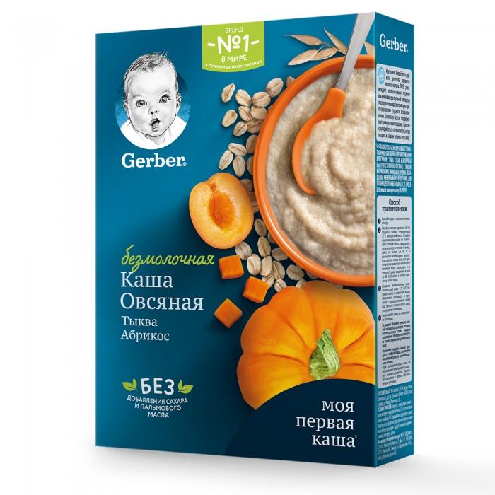 Каши Gerber Безмолочная овсяная каша с тыквой и абрикосом 180 г