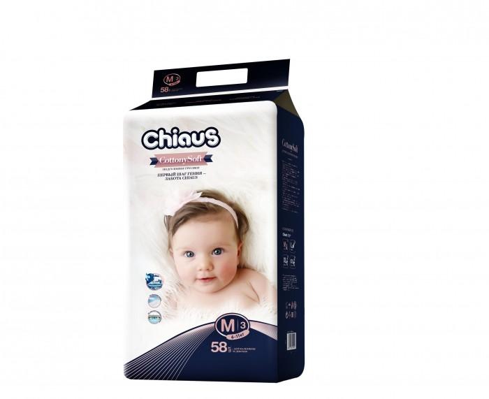Chiaus Подгузники-трусики Cottony Soft M (6-11 кг) 58 шт.
