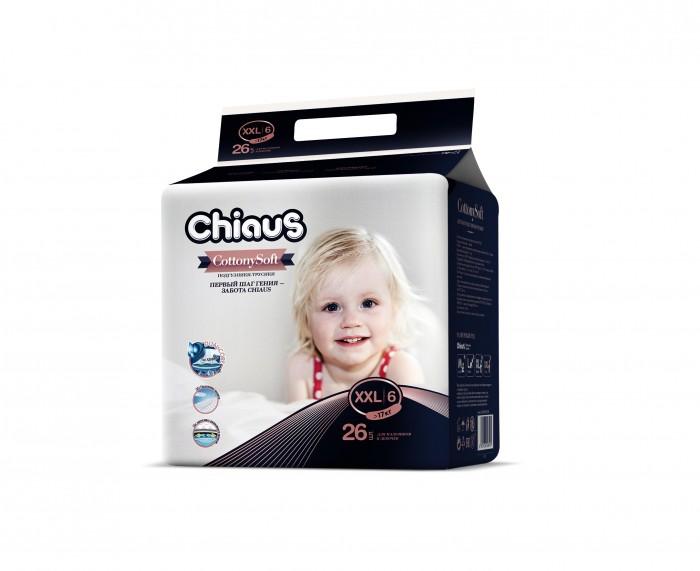 Chiaus Подгузники-трусики Cottony Soft XXL (15+ кг) 26 шт.
