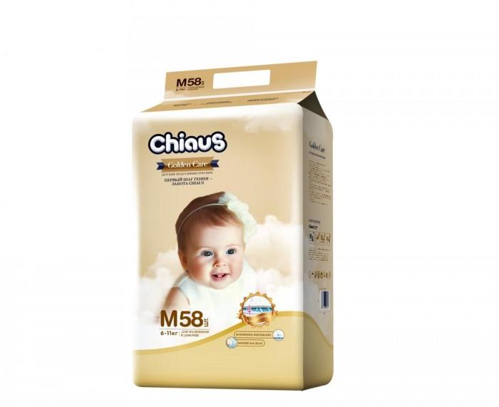 Chiaus Подгузники-трусики GoIden Care M (6-11 кг) 58 шт.