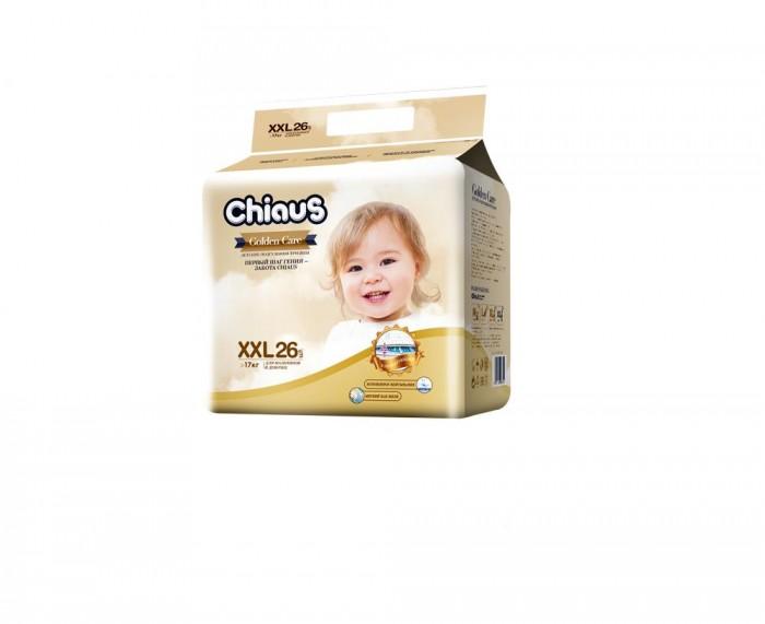 Chiaus Подгузники-трусики GoIden Care XXL (15+ кг) 26 шт.