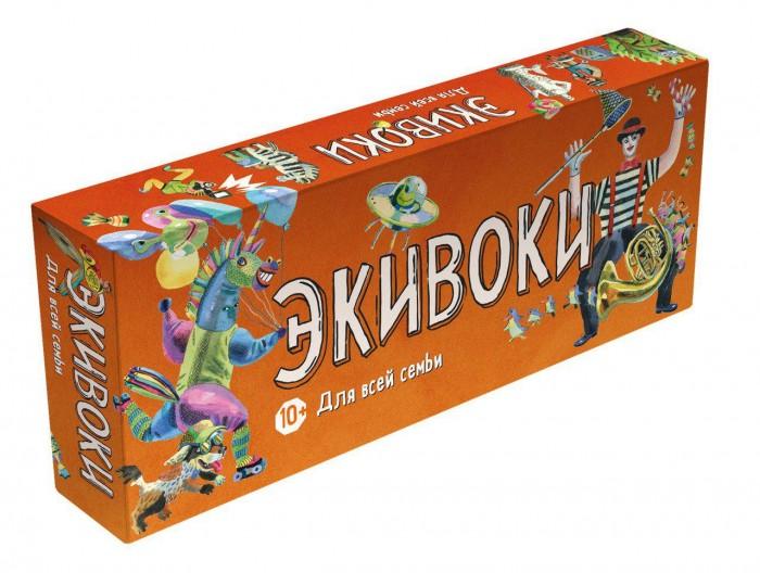Экивоки Настольная игра Для всей семьи от Экивоки