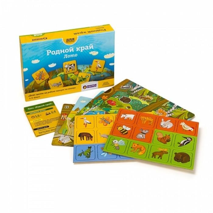 Игры для школьников Простые правила Настольная игра Лото Родной край тактильное лото животные
