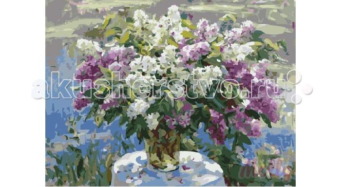 Картины по номерам Molly Картина по номерам Аромат сирени 40х50 см molly мозаичная картина зеленая долина 40х50 см