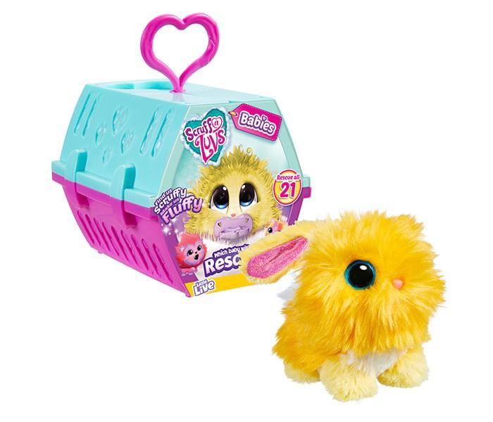 Мягкие игрушки Scruff-a-Luvs Мини-пушистик-потеряшка 9 см