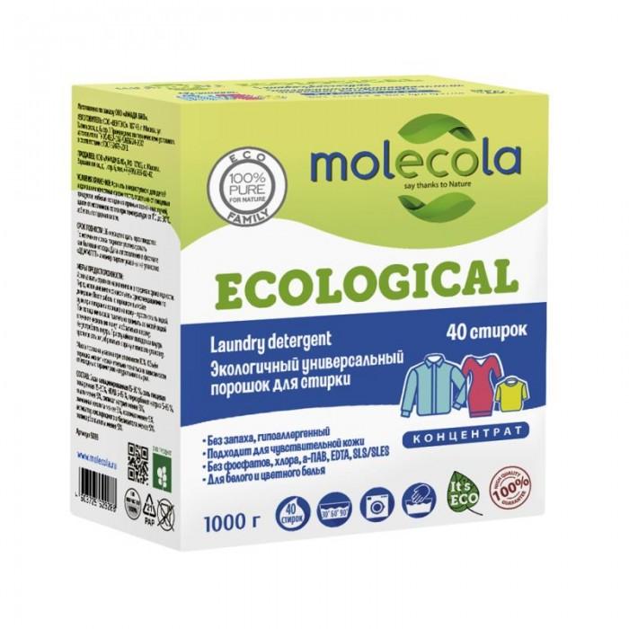 Бытовая химия Molecola Экологичный универсальный порошок для стирки концентрат 1 кг универсальный спрей molecola для кухонных поверхностей экологичный 500 мл