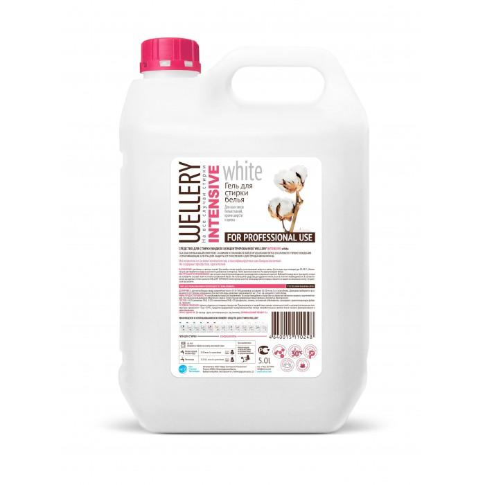 Wellery Гель концентрат для стирки сильнозагрязненных белых тканей 5000 мл