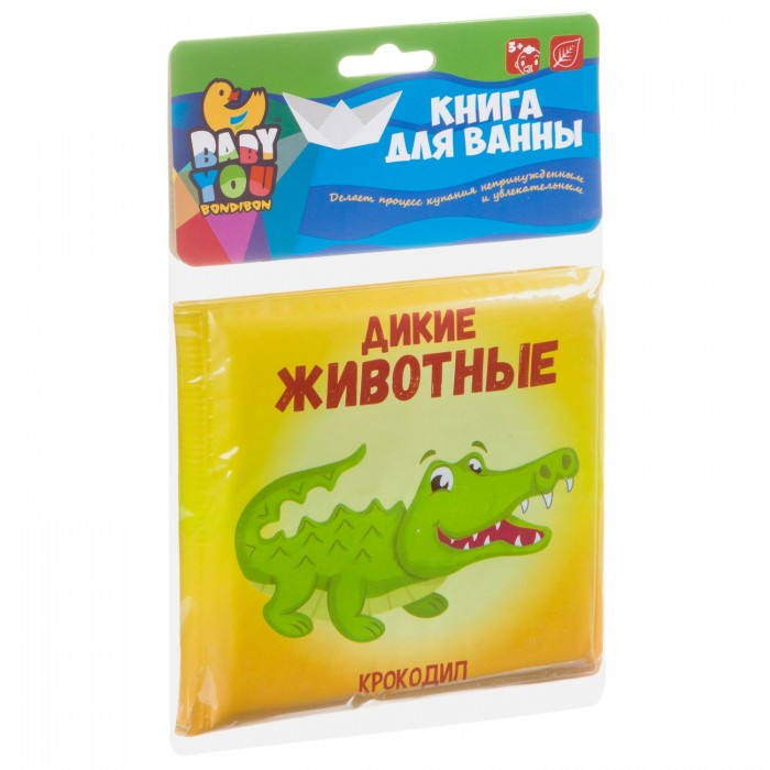 Фото - Игрушки для ванны Bondibon Книжка для купания Baby You Дикие животные bondibon мозаика динозавры и дикие животные baby you вв3744