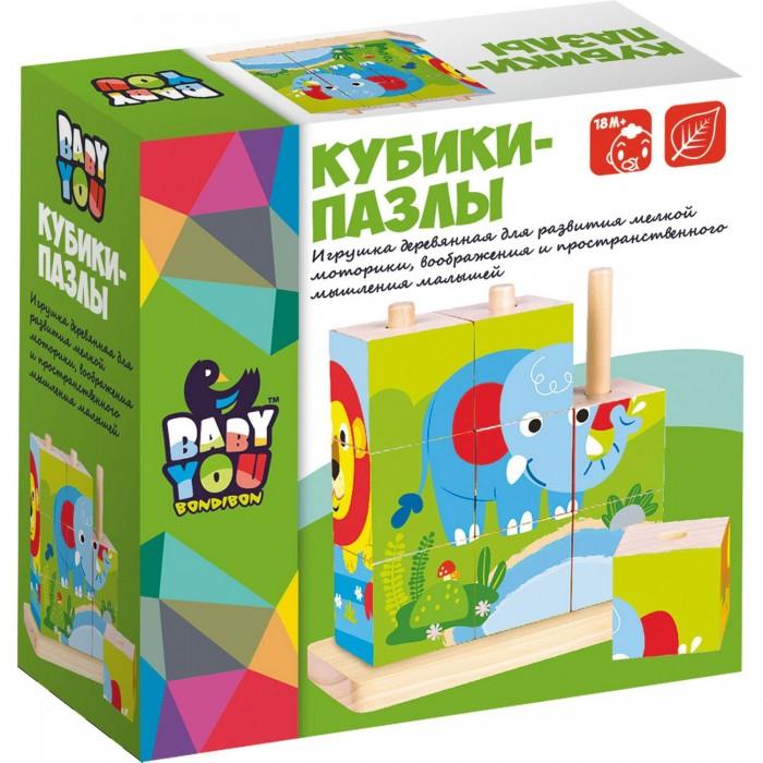 Деревянные игрушки Bondibon Кубики-пазлы 4 картинки недорого
