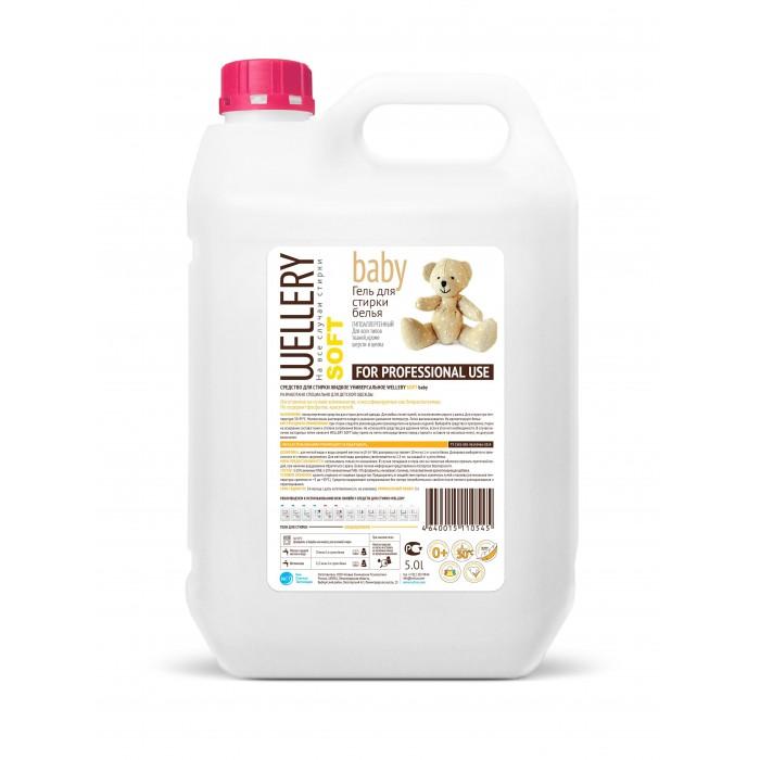Гигиена и здоровье , Детские моющие средства Wellery Гипоаллергенный гель для стирки детских вещей 5000 мл арт: 79115 -  Детские моющие средства