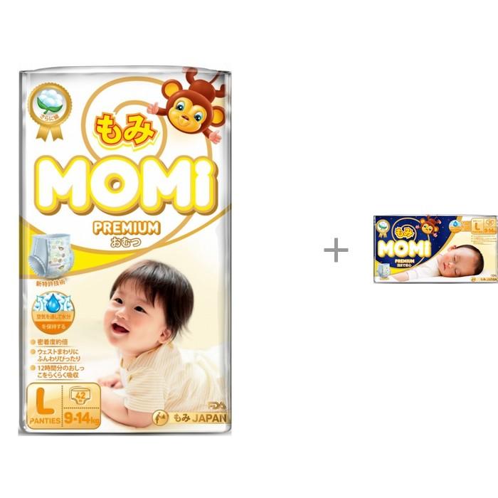 Momi Premium Подгузники-трусики L 42 шт. и Premium Night Подгузники-трусики L 30 шт.(9-14 кг)