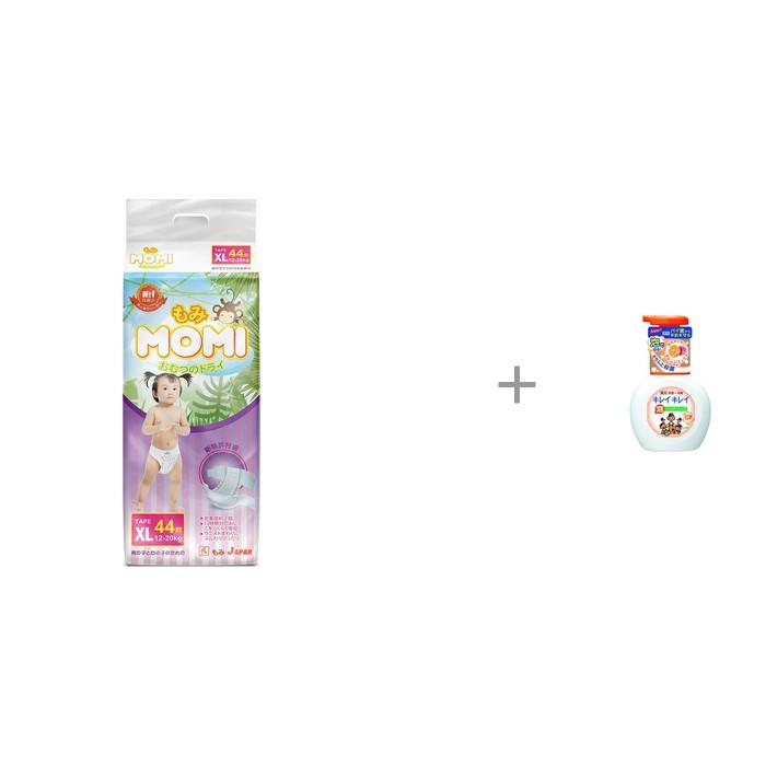 Momi Подгузники XL (12-20 кг) 44 шт. и LION Kirei Kirei Пенное мыло для рук с ароматом апельсина