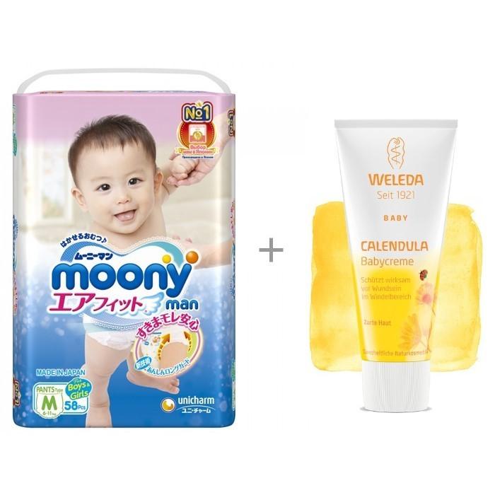 Купить Moony Подгузники-трусики М (6-11 кг) 58 шт. и Weleda крем для младенцев для защиты кожи при пеленании 75 мл в интернет магазине. Цены, фото, описания, характеристики, отзывы, обзоры