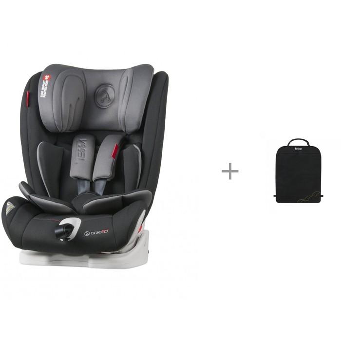 Купить Автокресло Coletto Tessa и Munchkin Brica защитный коврик на спинку передних автомобильных сидений в интернет магазине. Цены, фото, описания, характеристики, отзывы, обзоры