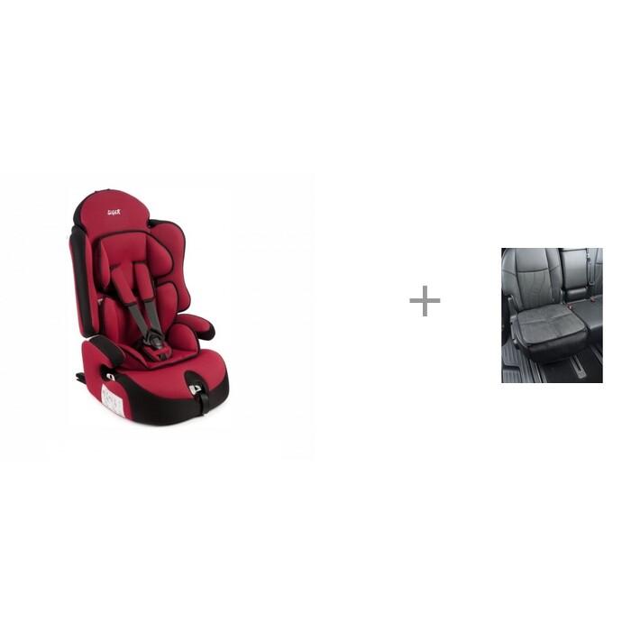 Купить Автокресло Cybex Juno 2-Fix и Happy Baby Чехол-органайзер для спинки авто в интернет магазине. Цены, фото, описания, характеристики, отзывы, обзоры