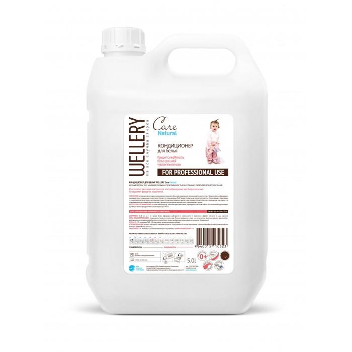 Гигиена и здоровье , Детские моющие средства Wellery Кондиционер для стирки детских вещей, аромат ванильной ириски 5000 мл арт: 79211 -  Детские моющие средства
