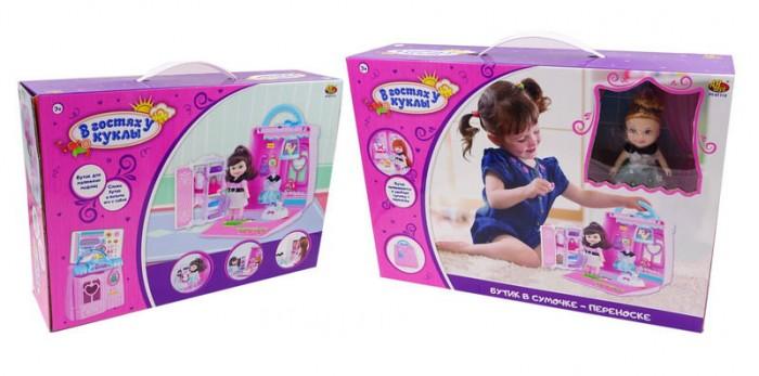 Картинка для ABtoys Дом кукольный в сумочке-переноске В гостях у куклы