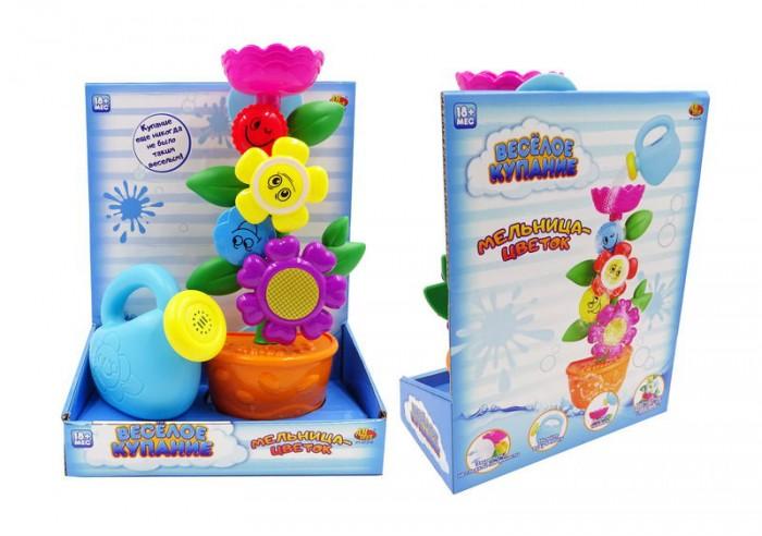 Игрушки для ванны ABtoys Цветок-мельница для ванной с лейкой Веселое купание