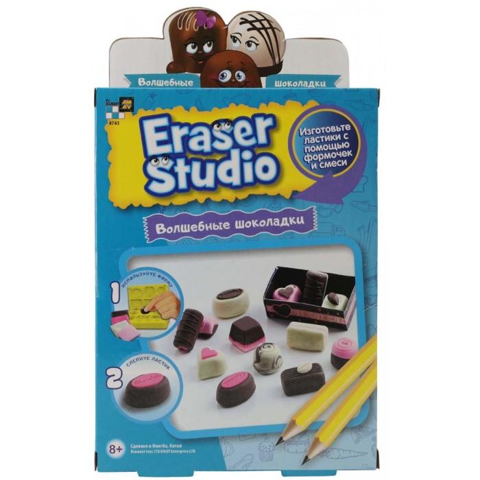 Купить Наборы для творчества, Diamant Toys Набор для изготовления ластиков Волшебные шоколадки