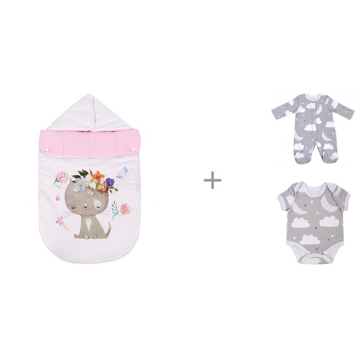 Купить Forest Конверт на выписку демисезонный с прорезями Sweet kitty, Комбинезон и Боди с коротким рукавом Cloud в интернет магазине. Цены, фото, описания, характеристики, отзывы, обзоры