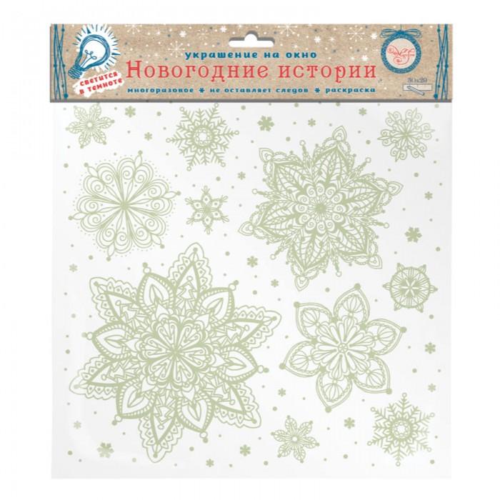 Картинка для Новогодние украшения Феникс Презент Новогоднее оконное украшение Снежинки светящееся в темноте с раскраской