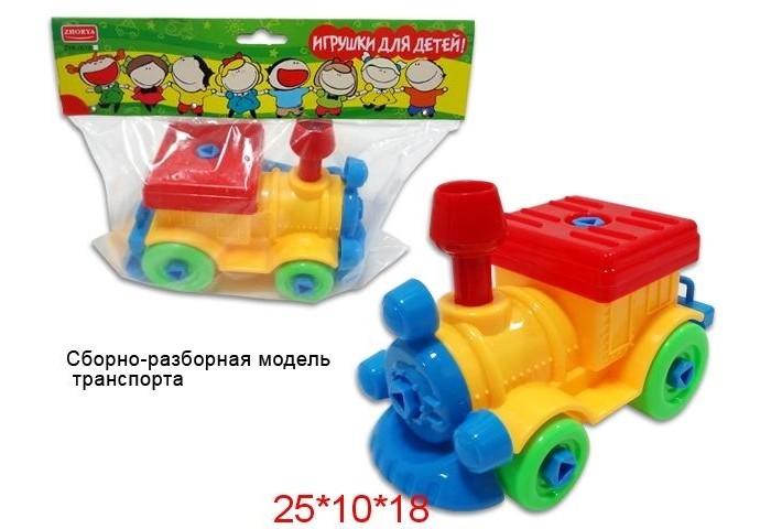 Конструкторы Zhorya Поезд doloni поезд конструктор с двумя прицепами
