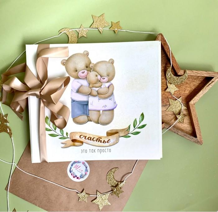 Фото - Фотоальбомы и рамки Miaworkstudio Семейный фотоальбом Счастье это так просто наталья калинина ну почему так