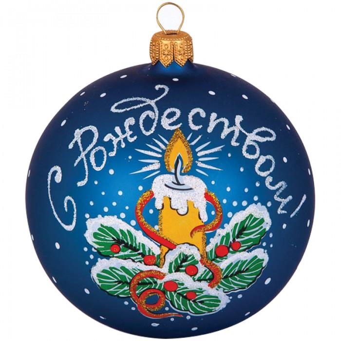 Елочные игрушки Елочка Шар стеклянный Рождественский 8.5 см елочные игрушки елочка шар стеклянный геометрический 6 см