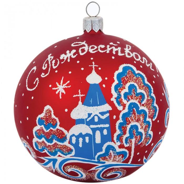 Елочные игрушки Елочка Шар стеклянный Рождество 9.5 см елочные игрушки елочка шар стеклянный геометрический 6 см