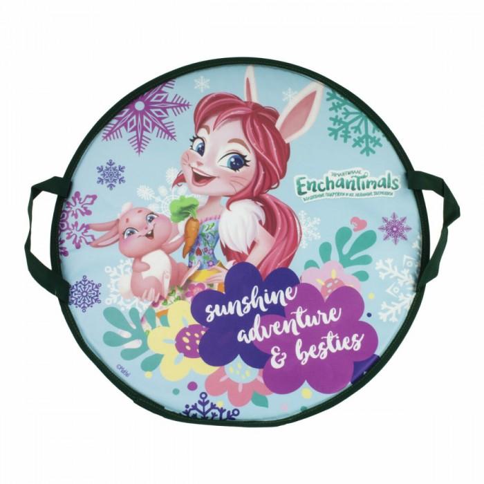 Ледянка 1 Toy Enchantimals круглая 52 см