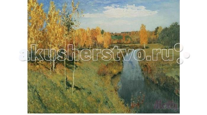 Картины по номерам Molly Картина по номерам Золотая осень 40х50 см molly мозаичная картина зеленая долина 40х50 см