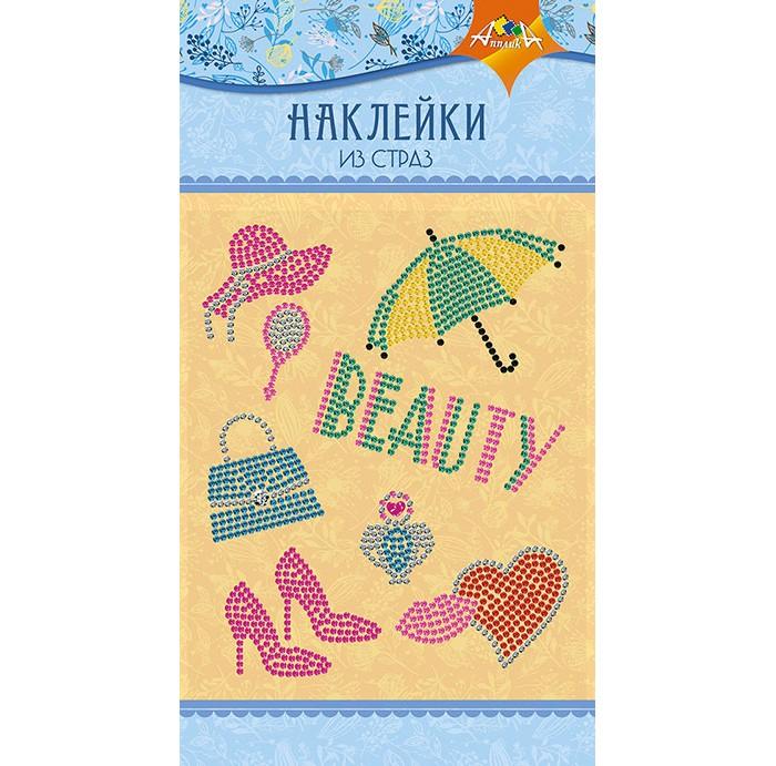 Наборы для творчества Апплика Материалы для творчества Наклейки из страз Beauty